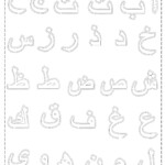 Arabic Alphabet Letters Colouring, Cut, Paste, Tracing Activities Clipart inside Tracing Arabic Letters