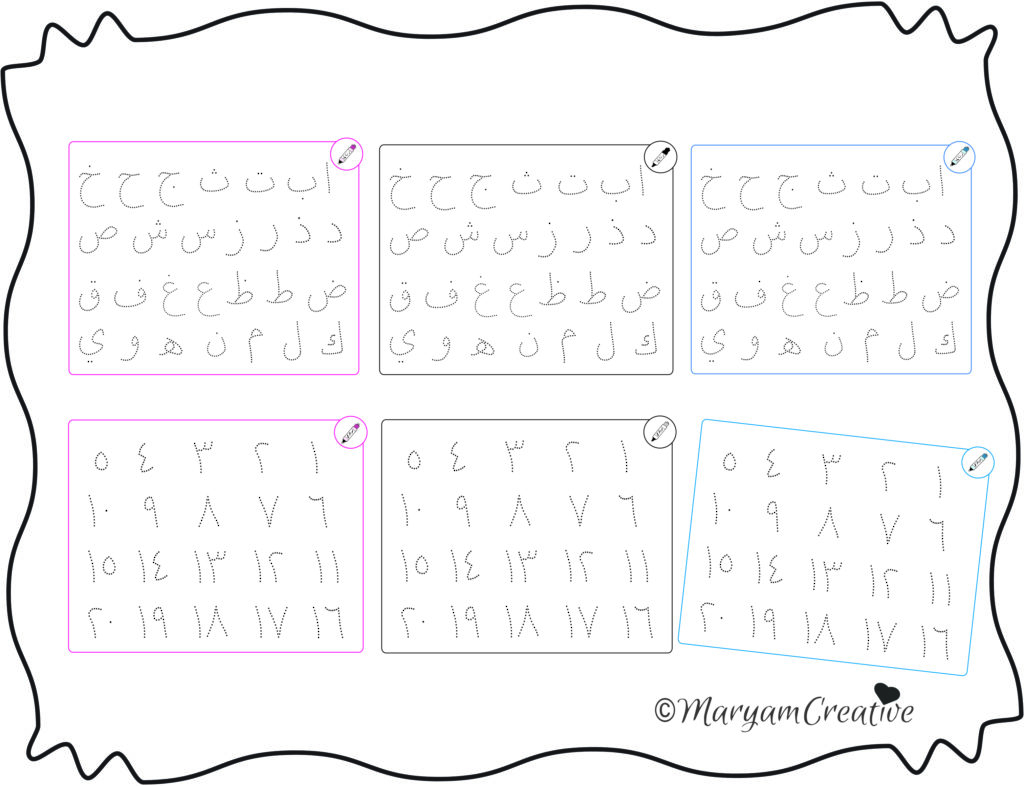 Arabic Tracing Mat Alphabet And Numbers - Makkah Centric Education with regard to Interactive Tracing Letters