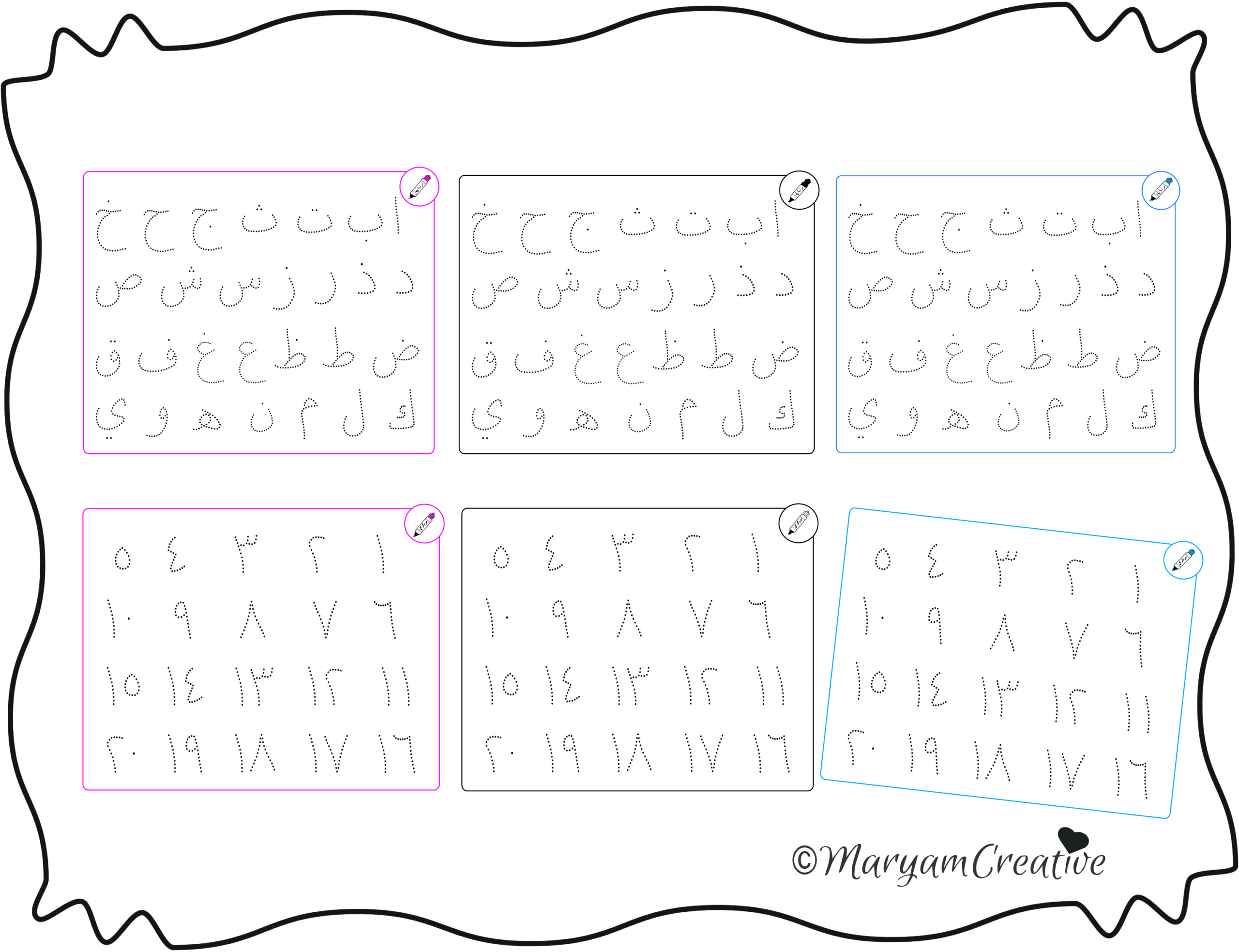 Arabic Tracing Mat Alphabet And Numbers pertaining to Tracing Arabic Letters Pdf