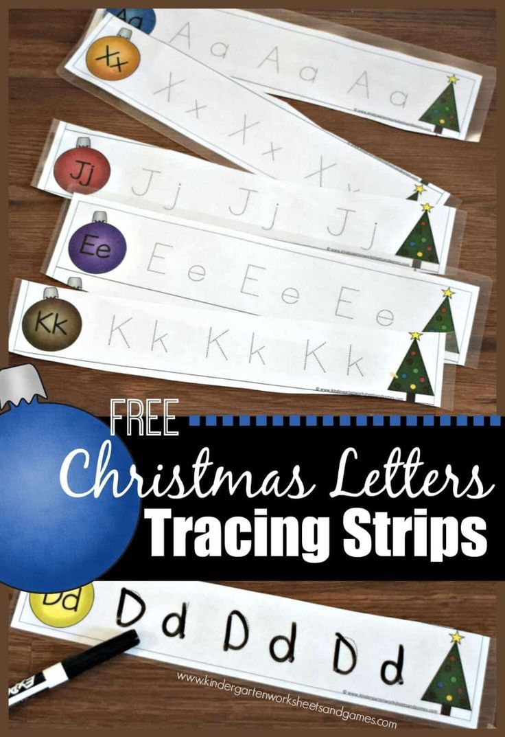Free Christmas Letter Tracing Strips - Kids Will Have Fun in Christmas Tracing Letters