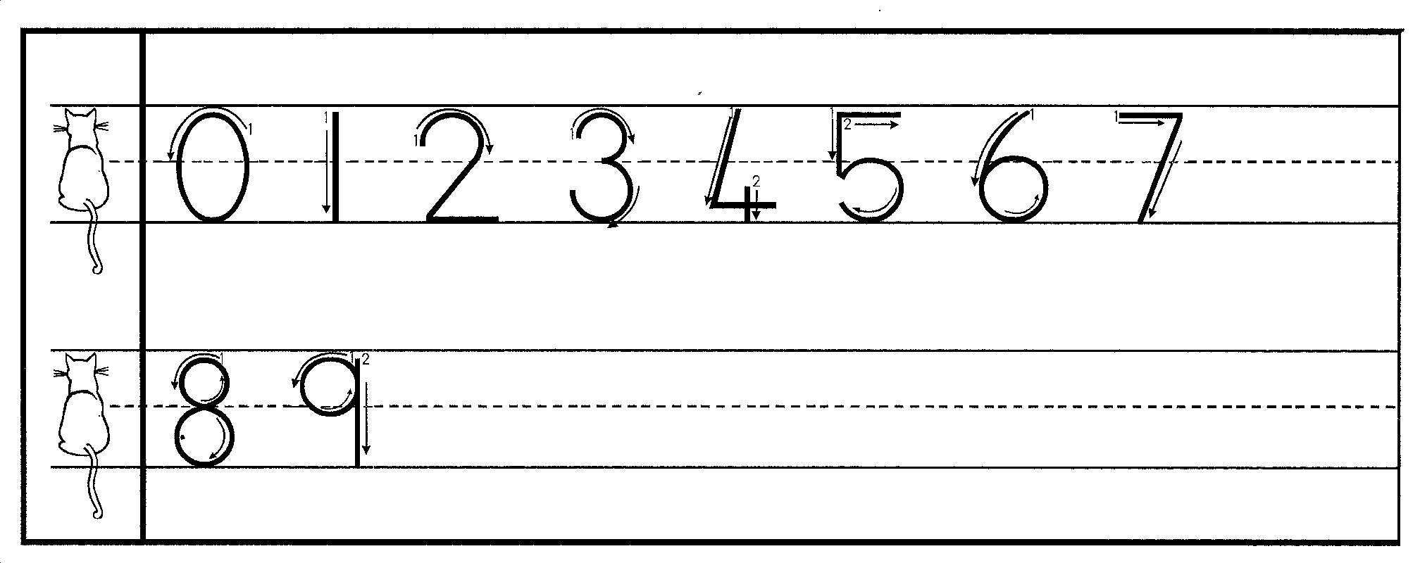 Free Print Handwriting Charts! | Practical Pages in Tracing Letters With Directional Arrows Font