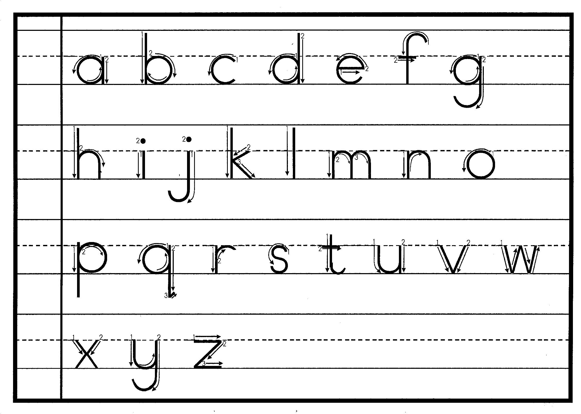 Free Print Handwriting Charts! | Practical Pages inside Tracing Letters With Directional Arrows Font