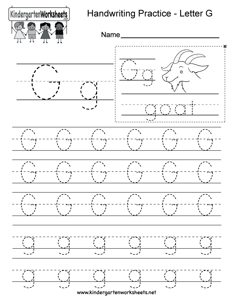 Letter G Writing Practice Worksheet - Free Kindergarten for G Letter Tracing Worksheet