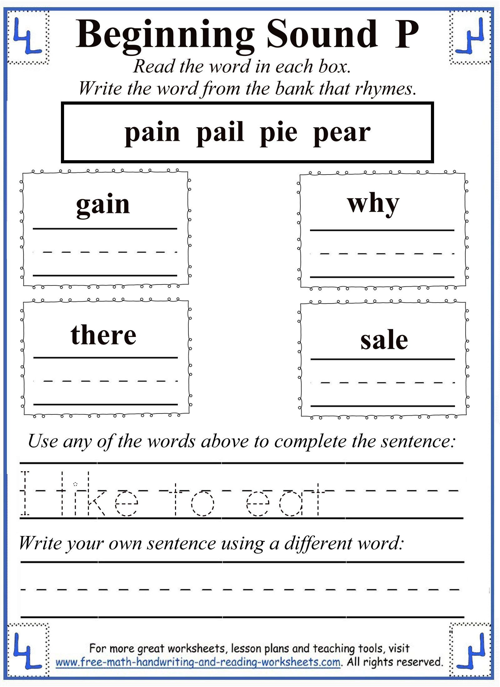 Letter P Worksheet 4 | Letter Q Worksheets, Letter B in Tracing Vowel Letters Worksheet