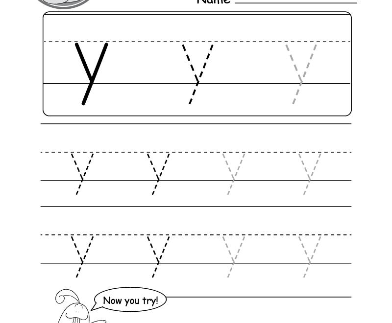 "Lowercase Letter ""y"" Tracing Worksheet - Doozy Moo pertaining to Trace Letter Y Worksheets"