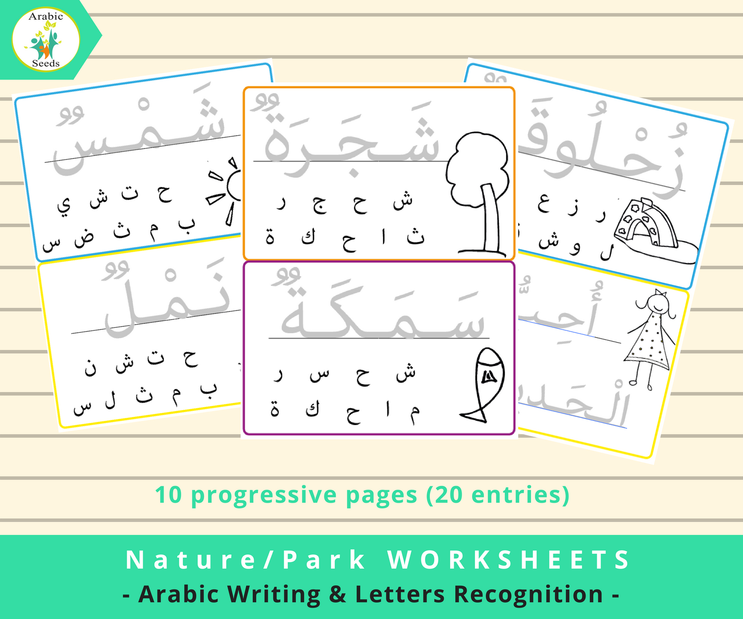 Nature/park Worksheets - Writing Words & Letters Recognition with Tracing Arabic Letters Pdf