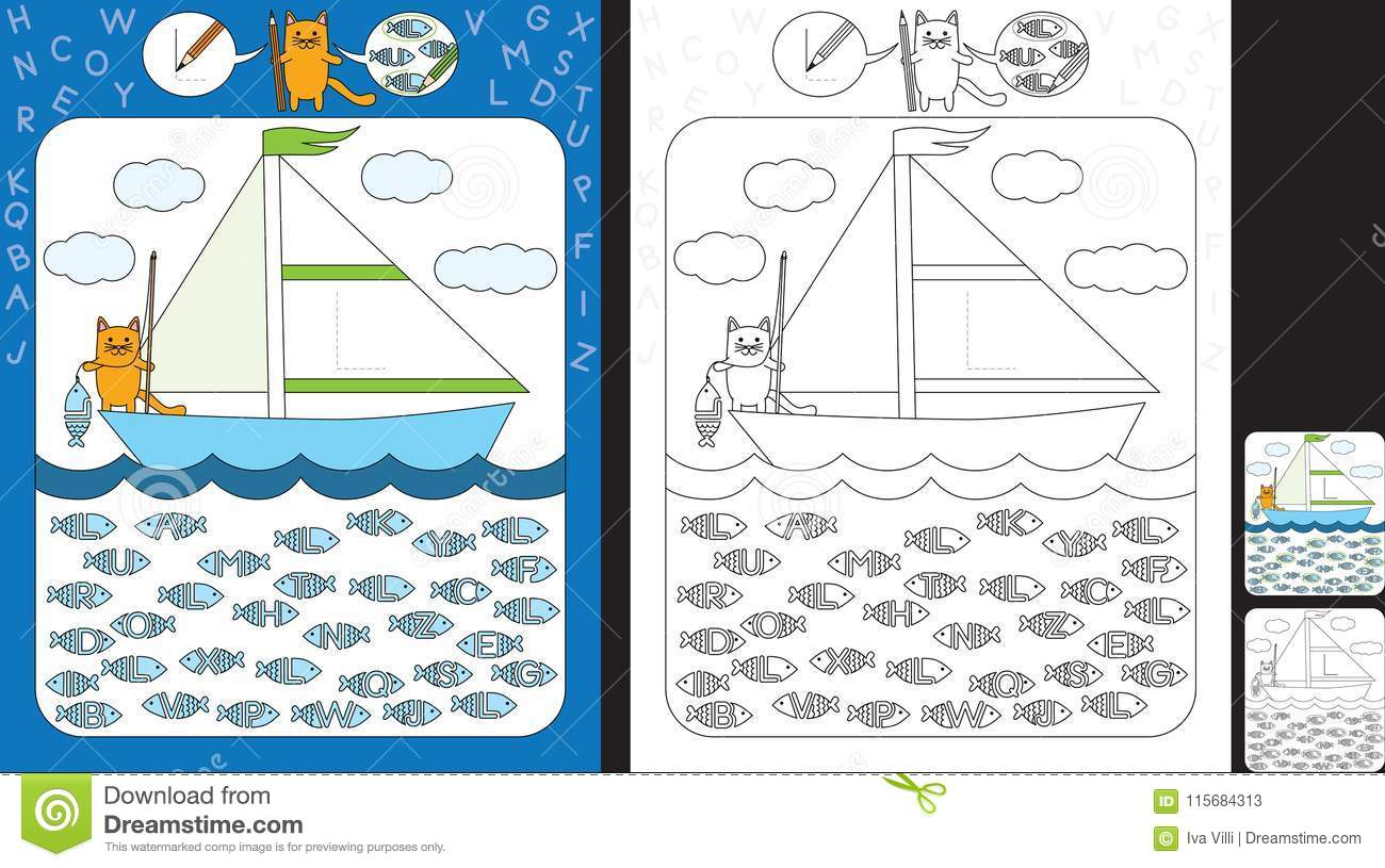 Preschool Worksheet Stock Vector. Illustration Of with regard to Graphomotor Activity Tracing Letters