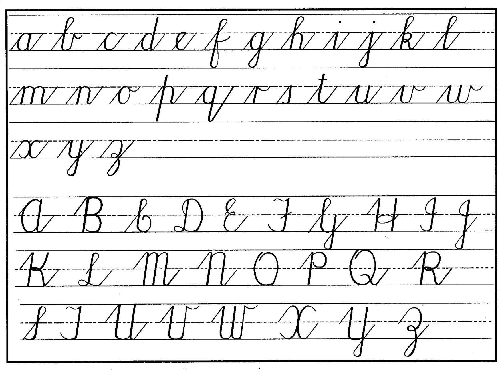 Printable Cursive Template | Teaching Cursive, Cursive within Tracing Cursive Letters