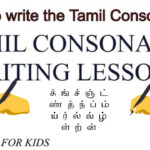 Tamil Consonants Writing Lesson 1 With Worksheets - Learning Tamil Through  English For Kids throughout Tamil Letters Tracing Worksheets Pdf