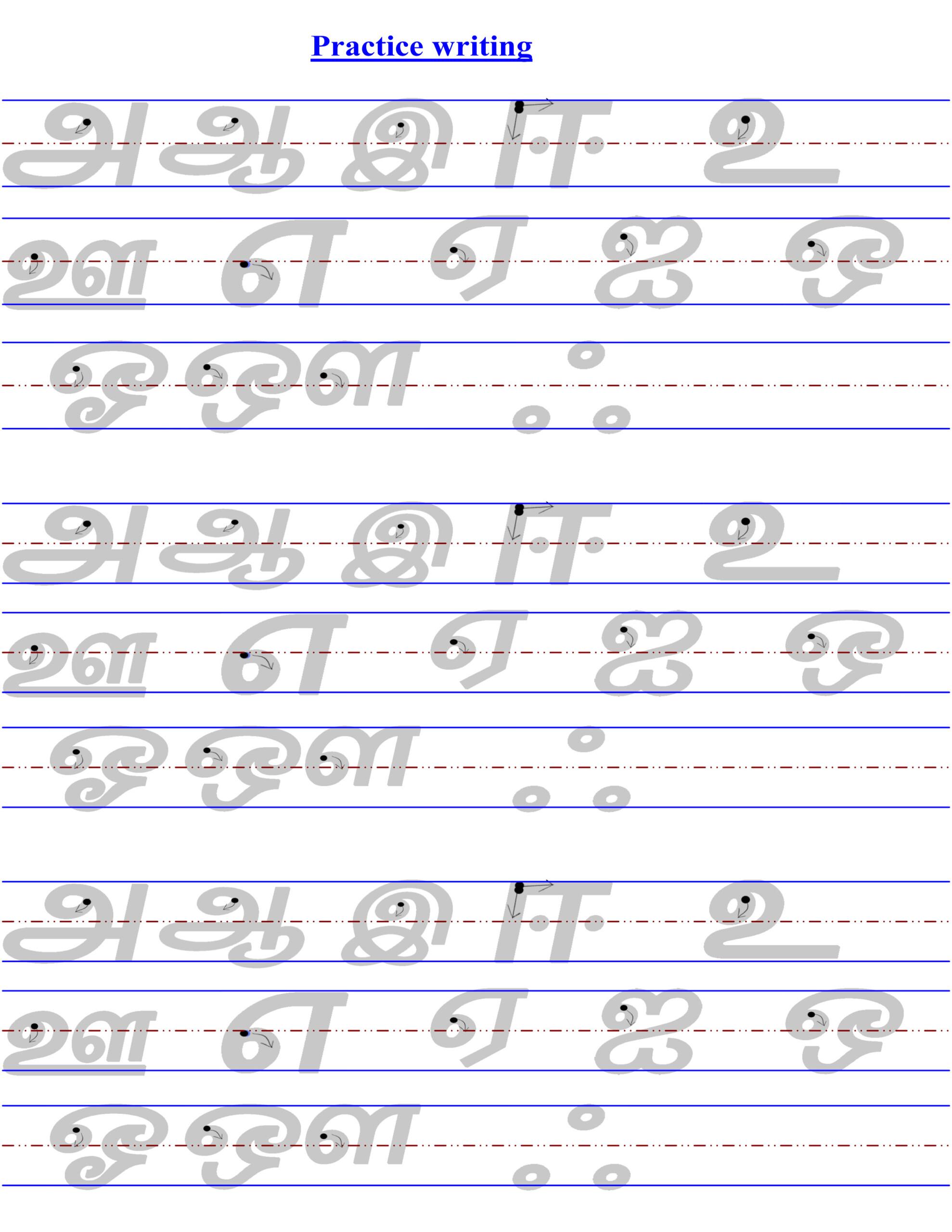Tamil Handwriting Practice Worksheets | Kids Activities inside Tamil Letters Tracing Worksheets