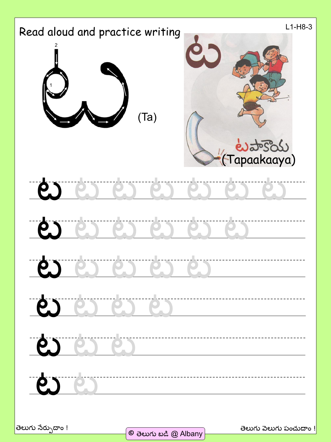 "Telugu Picture Reading Video Lesson ""aata (ఆట)"" throughout Tracing Telugu Letters Worksheets"