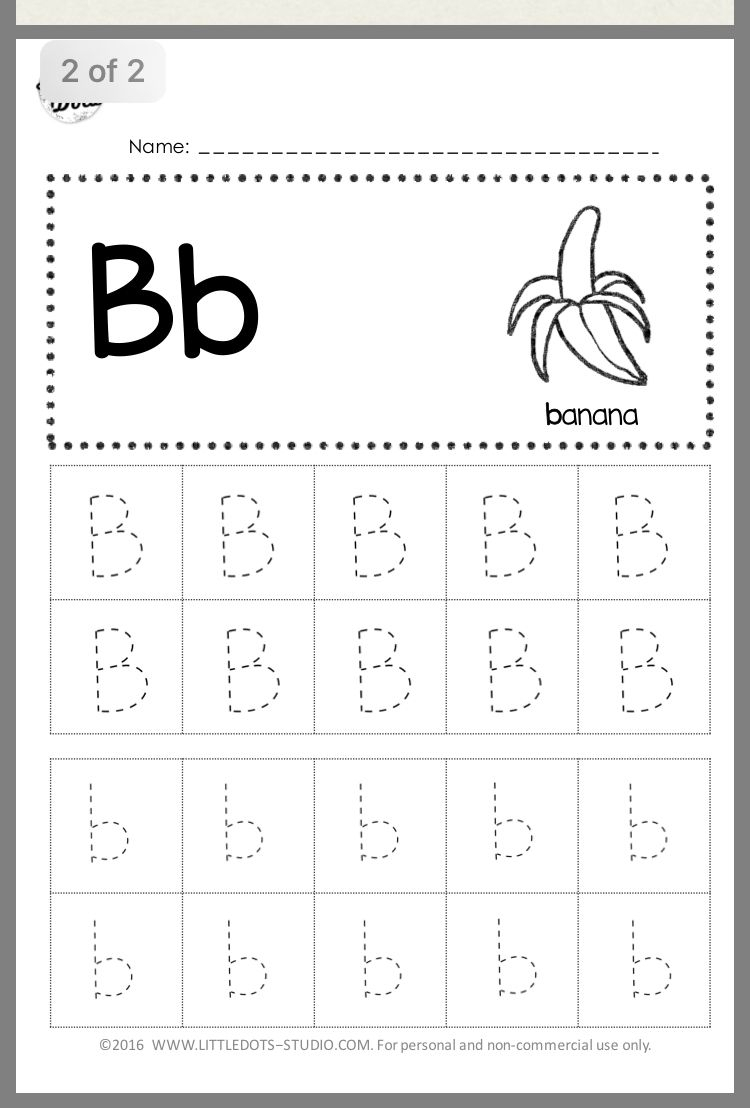 Tracing B | Daycare Lesson Plans, Letter Worksheets inside Tracing Letters Lesson Plan