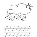 Urdu Worksheet For Pre Nursery   Printable Worksheets And with regard to Tracing Urdu Letters