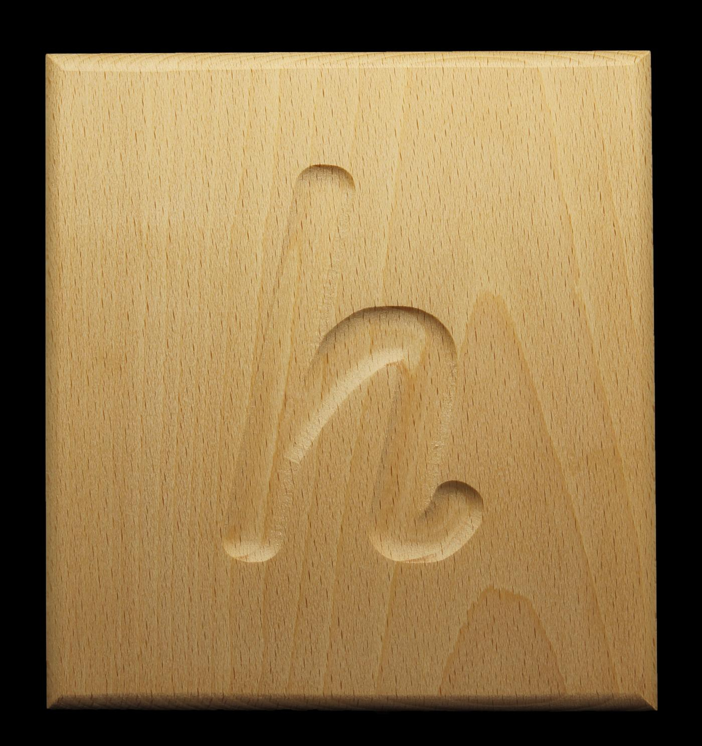 Wooden Letters For Tracing A-Z (Set) in Wooden Tracing Letters