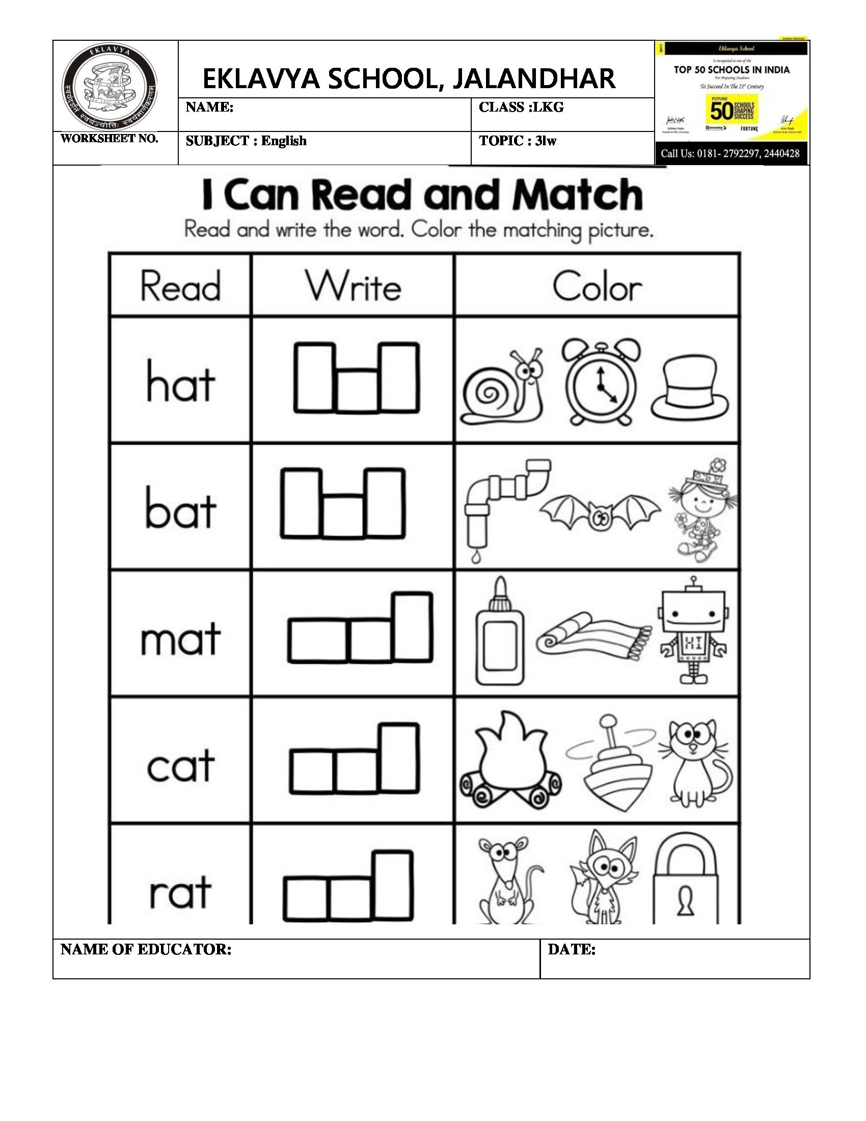 Worksheet On Three Letter Words | Three Letter Words, Letter within Tracing 3 Letter Words Worksheets