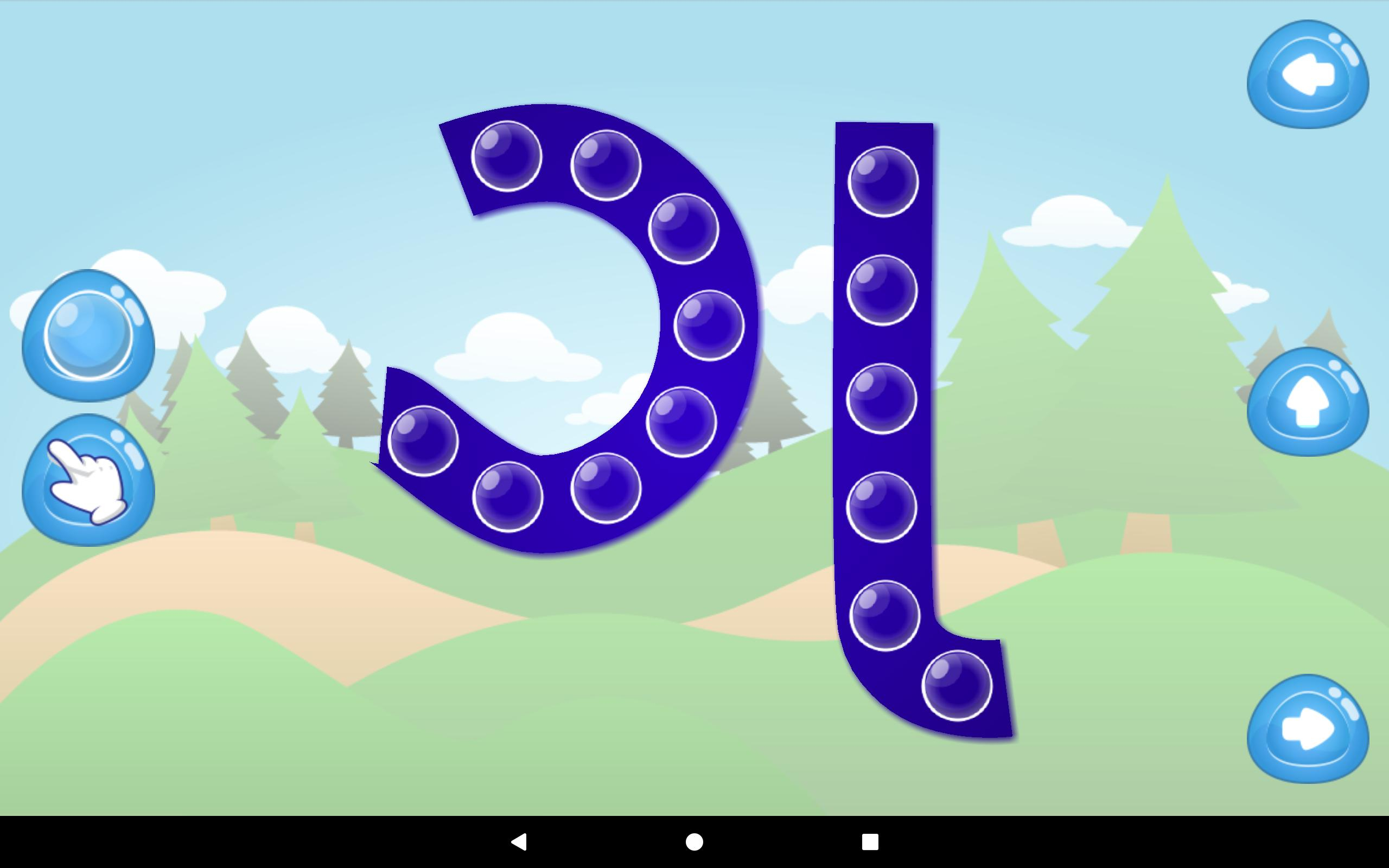 Write Gujarati Letters For Android - Apk Download with regard to Writing Practice Of Gujarati Letters By Tracing