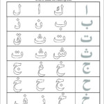 Www.arabicplayground Find That Letter!al Tilmeedh for Tracing Arabic Letters