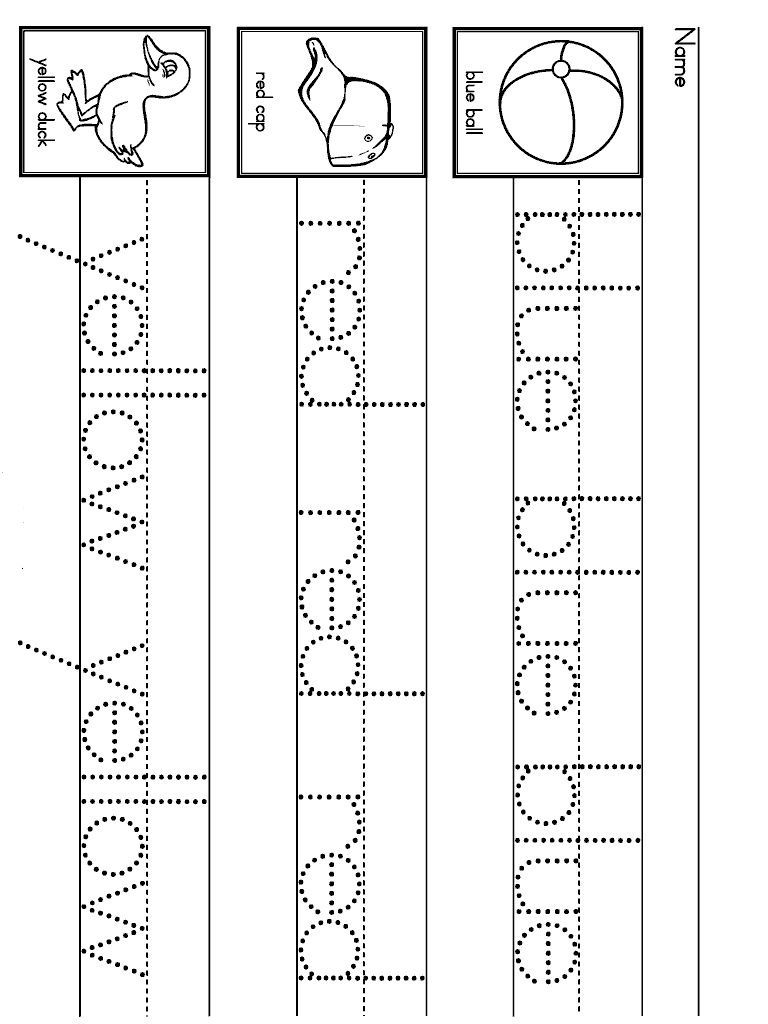 15 Best Images Of Word Brown Tracing Preschool Worksheets