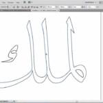 Adobe Illustrator Tutorial - Tracing Arabic Word - Al-Malik