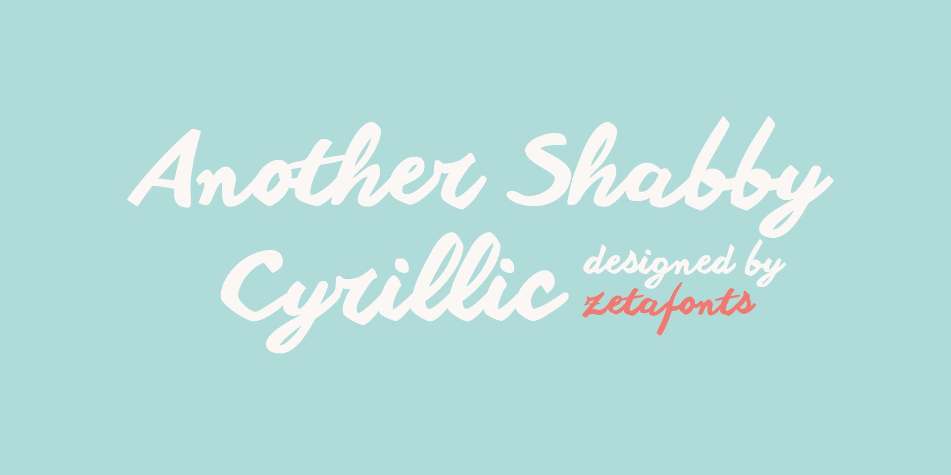 Another Shabby Cyrillic Typefacezetafonts