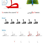 Arabic Letter Formation – Iqra Games | Arabic Alphabet For