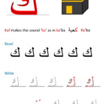 Arabic Letter Formation – Iqra Games | Utdanning
