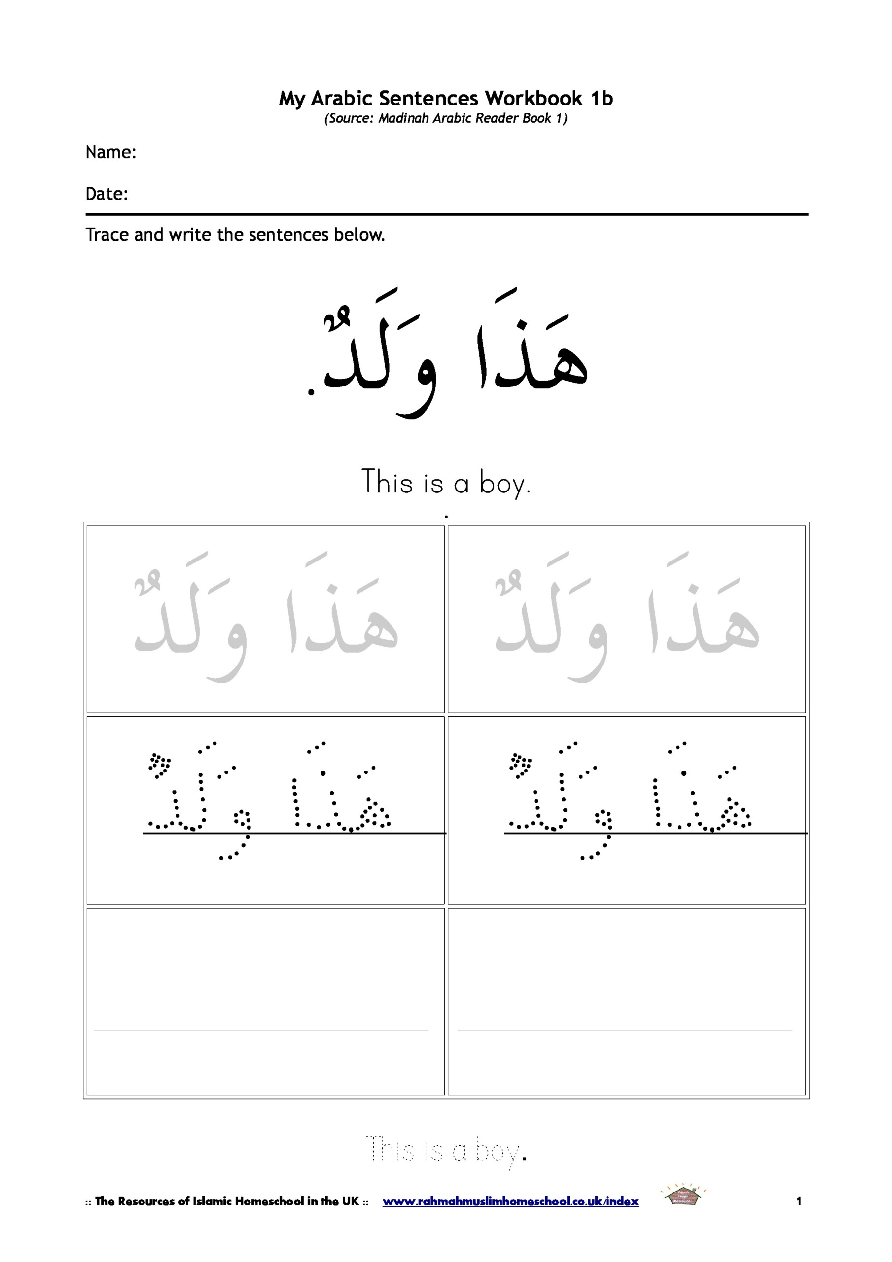 Basic Vocabulary And Short Sentences In Arabic For Kids 1B