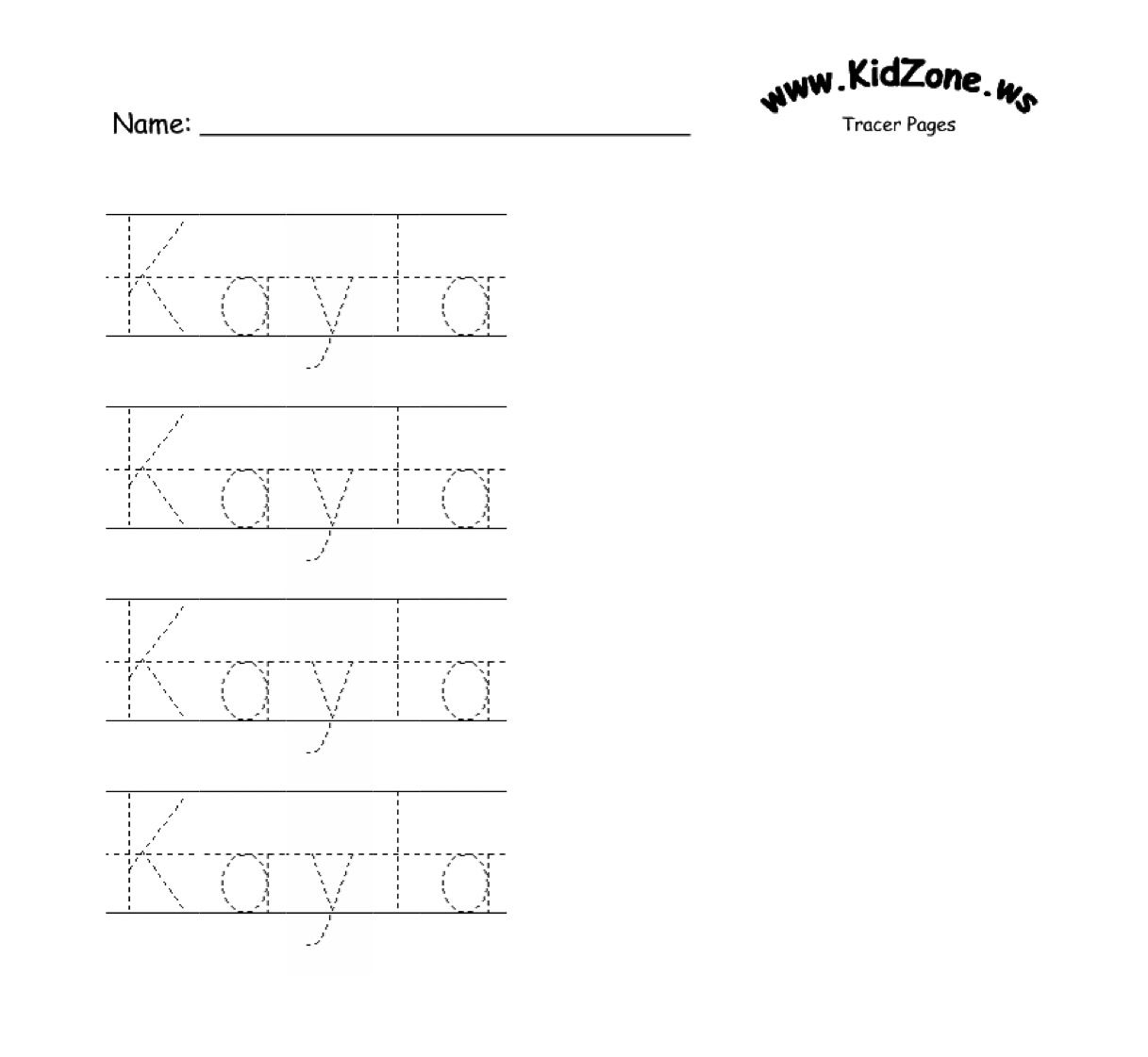 Custom Name Tracer Pages   Kids   Preschool Writing