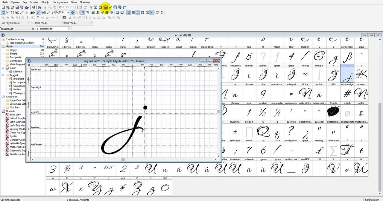 Как В Font Creator Опустить Линию Win Descent - Youtube