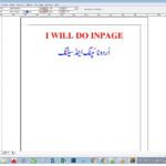 Do Urdu Typing And Setting On Inpageakbarli313