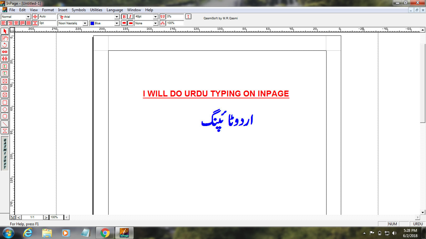 Do Urdu Typing And Setting On Inpageishiimishii
