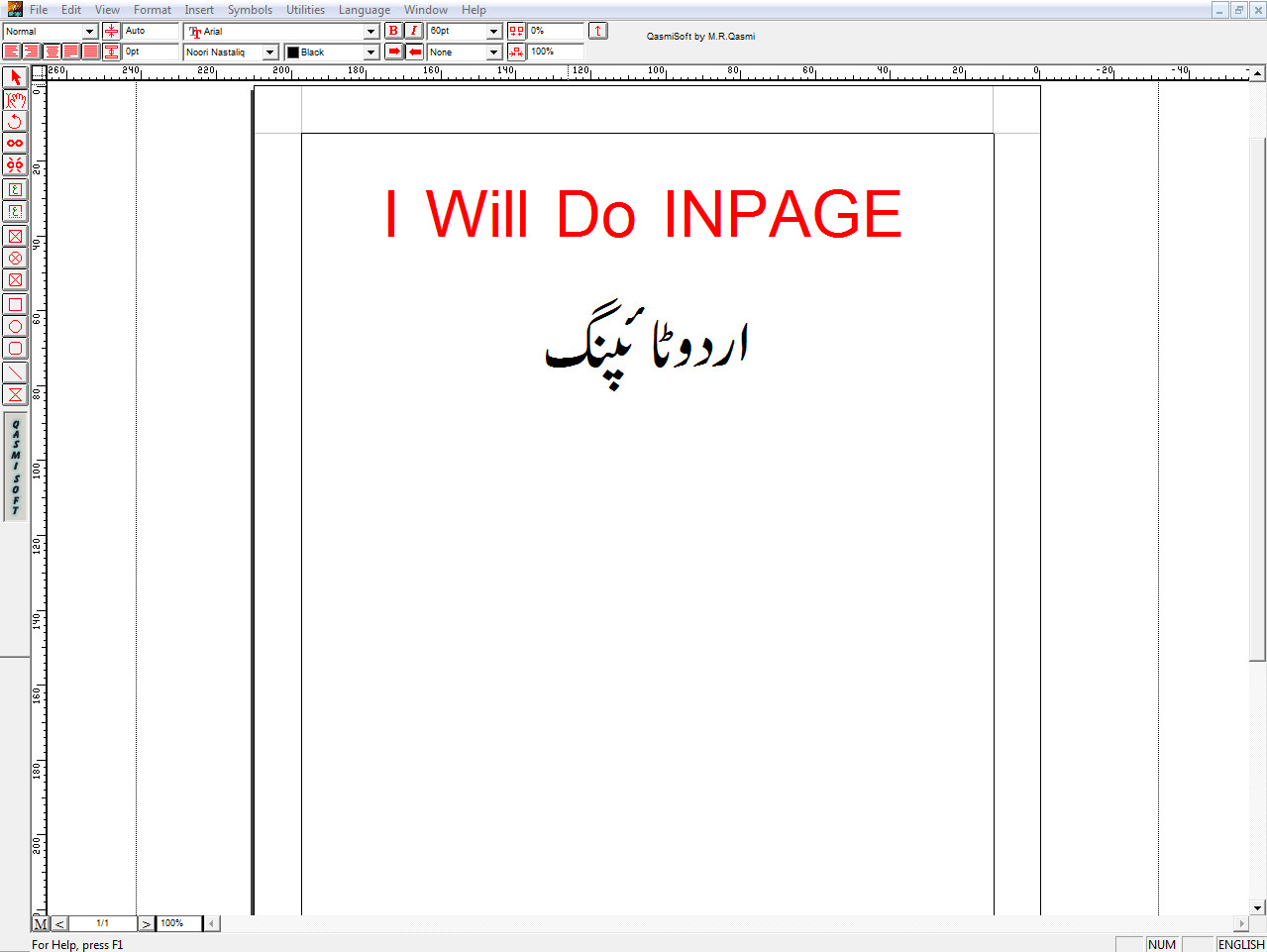 Do Urdu Typing And Setting On Inpagenadeemahmed894