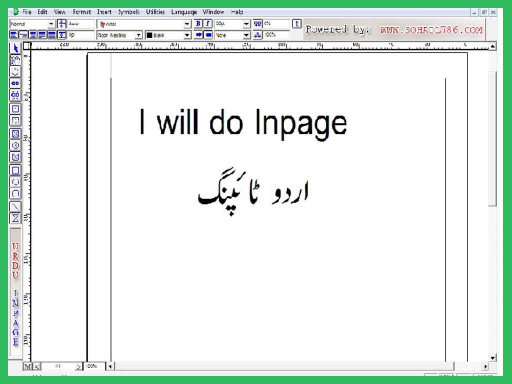 Do Urdu Typing Inpage Ms Word, Excel Orkuchsekho