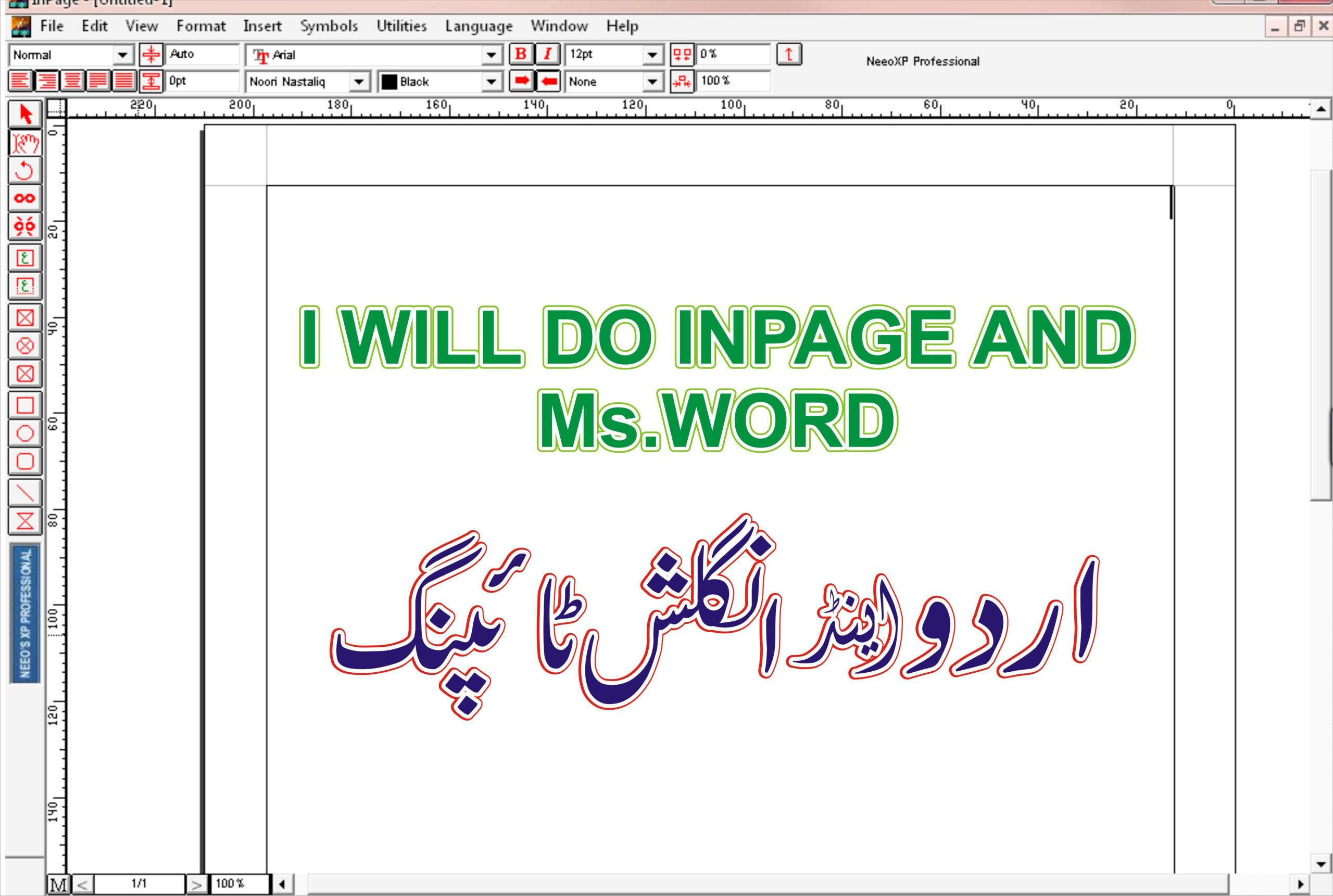 Do Urdu,english Typing And Setting On Inpagechaudhrgraphics