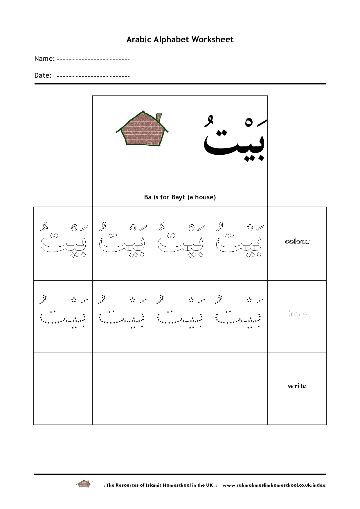 Free Arabic Alphabet Worksheet; Ba Is For Bayt (A House