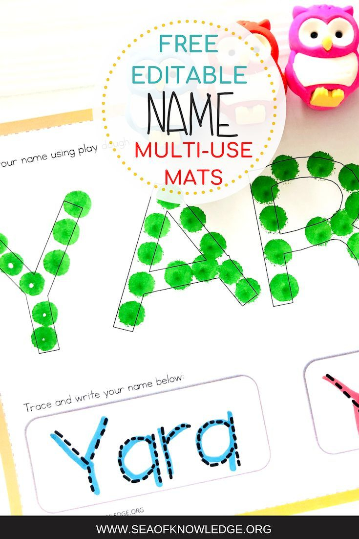 Free Editable Name Practice Play Dough And Tracing Mats