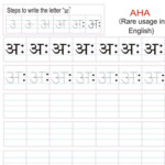 Hindi Alphabet Practice Worksheet - Letter अः