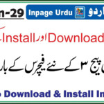 How To Download And Install Inpage3 Lesson 29 In Urdu Hindi