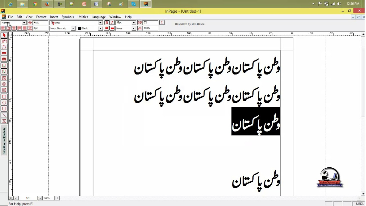 How To Import Inpage Urdu Text Into Illustrator Lesson 10