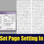 How To Page Setting In Inpage Using Column|Online It Solution|