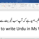 How To Write Urdu In Ms Word And Microsoft Office