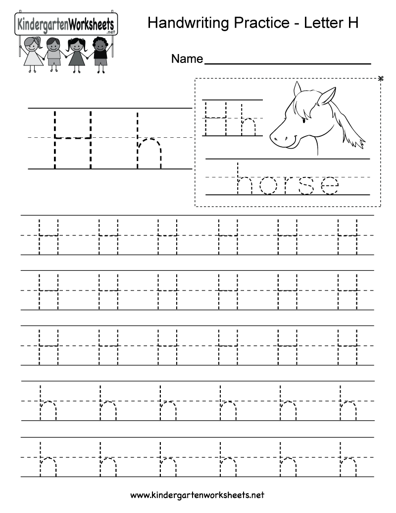 Letter H Writing Practice Worksheet - Free Kindergarten