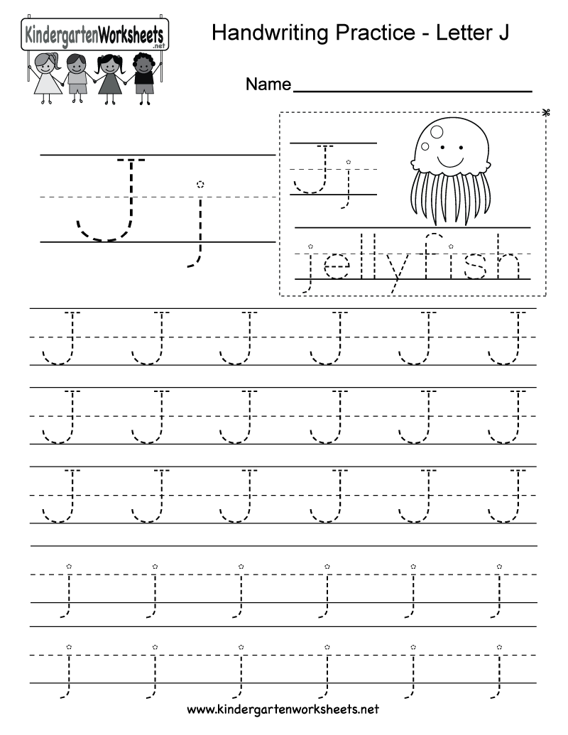 Letter J Writing Practice Worksheet - Free Kindergarten