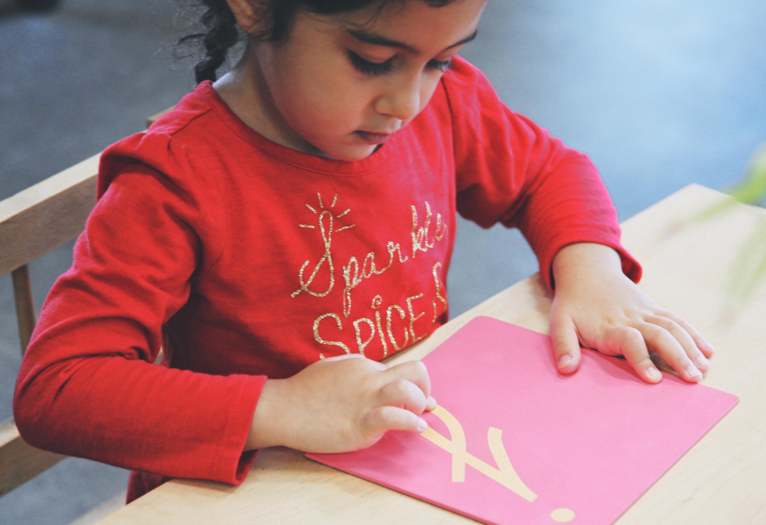 Montessori Encyclopedia: Sandpaper Letters - Baan Dek