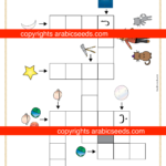 Space Worksheets Level 1 - Arabic Words And Letters