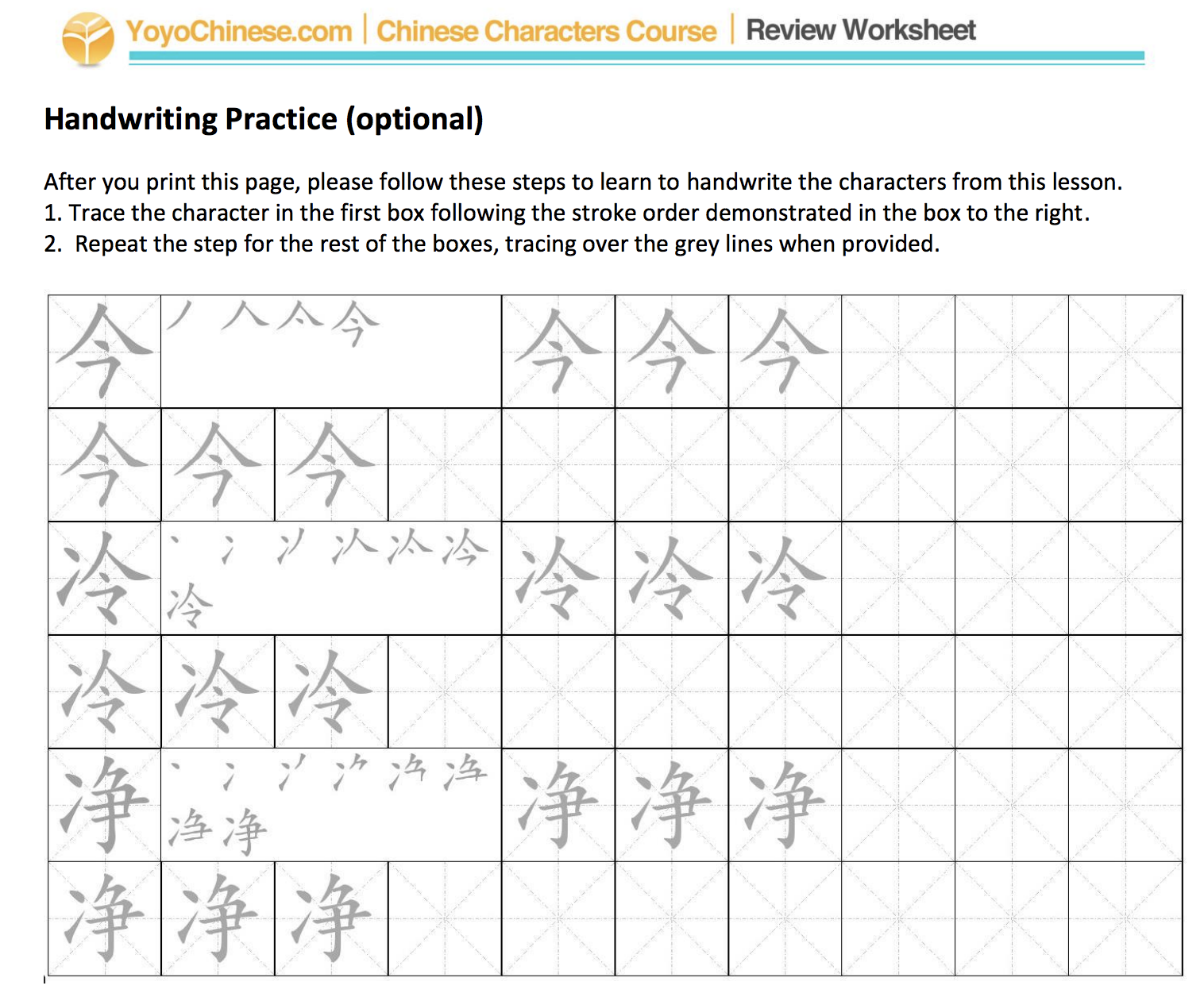 The Complete Guide To Chinese Handwriting