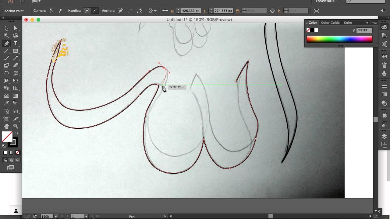 Tracing Arabic Word - Allah