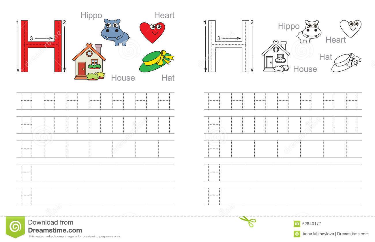 Tracing Worksheet For Letter H Stock Vector - Illustration