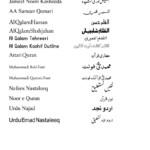 Urdu Fonts | Free Script Fonts, Best Free Script Fonts, Best