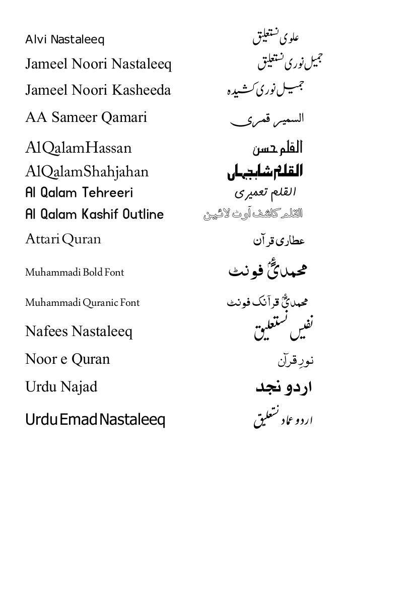 Urdu Fonts   Free Script Fonts, Best Free Script Fonts, Best